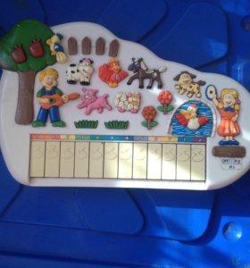 Музыкальная игрушка!