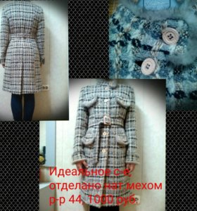 Пальто с нат.мехом 44 р-р