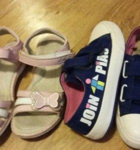 Кеды и сандали для девочки 32р.