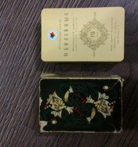 Антиквариатные Юбилейные игральные карты