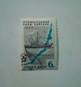 Марки СССР 1966г