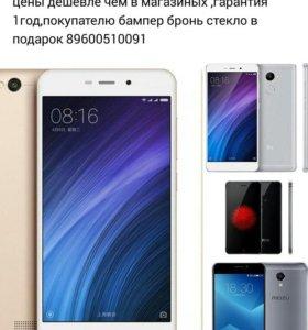 Xiaomi Meizy