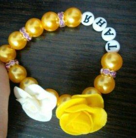 Именные браслеты для девочек