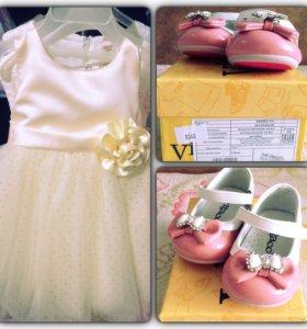 Платье,туфли