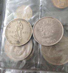 Монеты ссср рубль