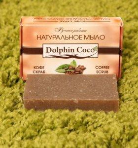 """Натуральное мыло """"Кофе-Скраб"""" 50гр."""
