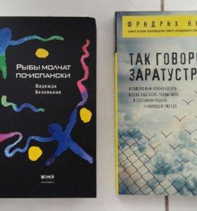Отличные Книги