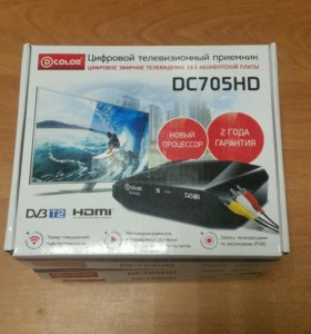 Dcolor DC705HD