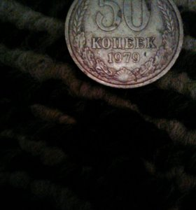 Продам 11 монет
