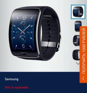 Умные часы Samsung Gear S SM-R750 black