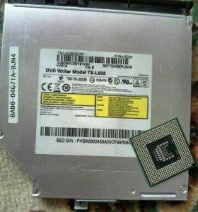Привод dvd-rv для ноутбука