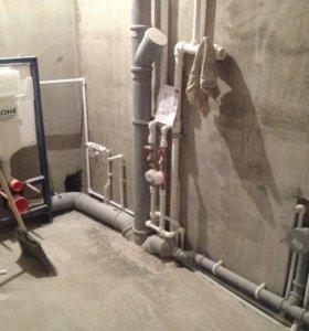 Отопление, канализация,водопровод.