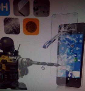 Защитное стекло для Microsoft Lumia 550 - 2 шт.