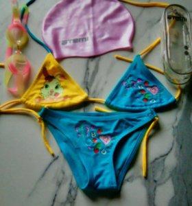 Комплект для бассейна для девочки