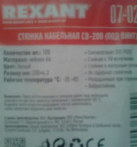 Диски на болгарку средние и с тяжка кабельная
