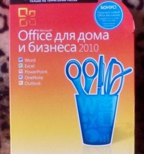 Майкрософт Офис 10
