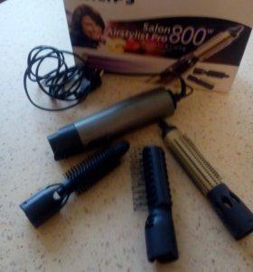 Фен для укладки валос