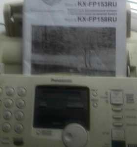 Факс - телефон