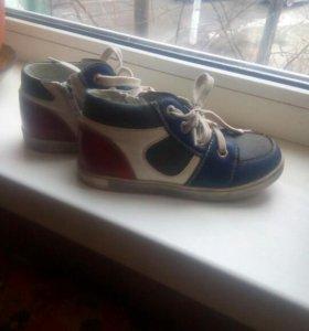 Кожанные ботиночки фирмы Кокаду р.28 торг