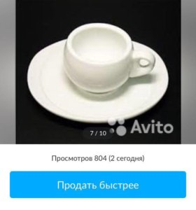 Продаются чайники стеклянные и кофейные пары