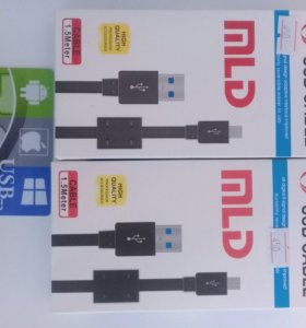 USB CABLE MLD