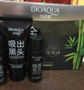 Черная маска Black Mask Bioaqua 3 в1!