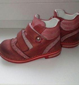 Весенне- осенние ботинки для девочки