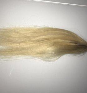 Волосы на наращивание