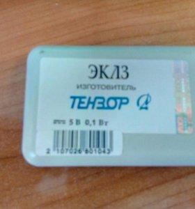 Электронная контрольная лента (ЭКЛЗ)
