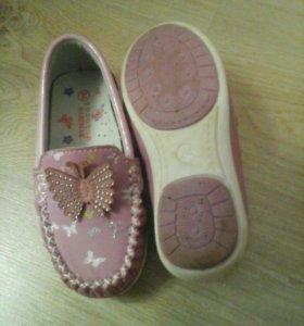 Обувь для девочки, цвет сереневый