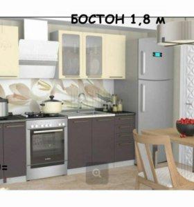 Кухня Бостон