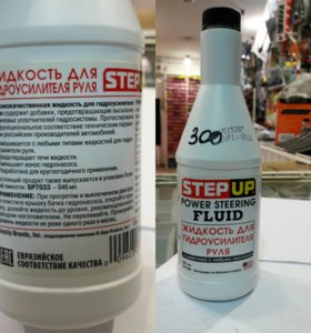 Steepup масло гидроусилителя руля