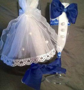 Свадебные бокалы+одежка на бутылки