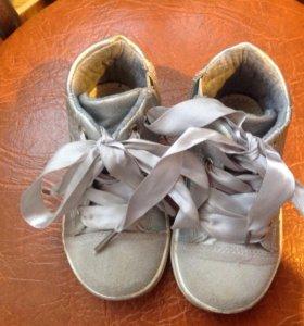 Ботинки кеды детские 21 размер на весну/ лето