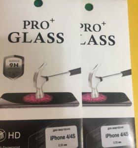iphone 4s защитное стекло