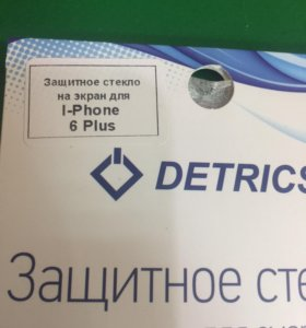защитное стекло iphone 6 plus