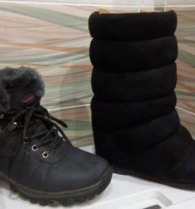 Обувь зимняя раз 36, 37
