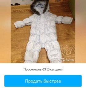 Комбинезон детский