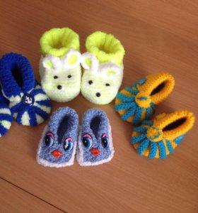 Детские пинетки, носочки