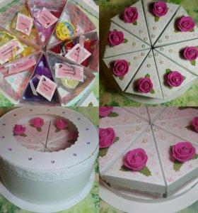 Торт из бумаги с пожеланиями, сюрприз, подарок