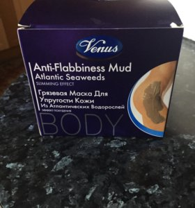Грязевая маска для упругости кожи Venus