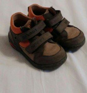 Детские ортопедические ботиночки