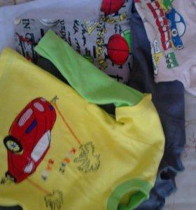 Пакет вещей на мальчика 1-4 лет