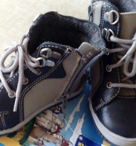 Ботинки детские, утепленные, размер 23