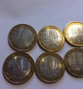 10 рублей Биметалл разные года