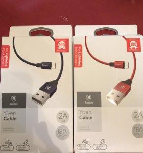 Lighting кабель 180 см(зарядка для iPhone/iPad)