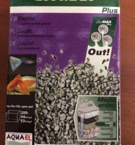 zeomax plus 1l aquael цеолит