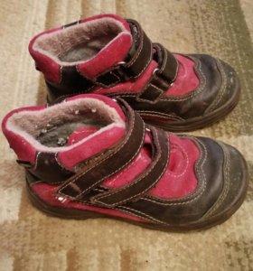 детские ботинки р. 26 Котофей