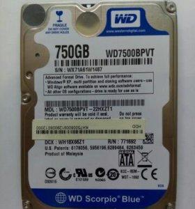 Жесткий диск на ноутбук 750гб