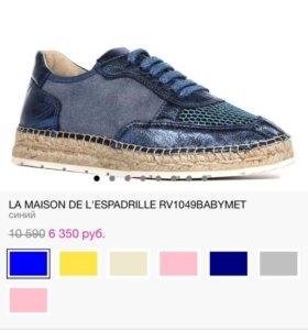 Кроссовки La Maison